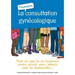 La première consultation gynécologique